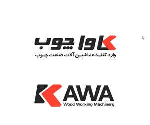 Picture for manufacturer KAWA کاواچوب