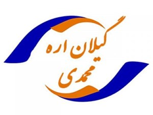 Picture for manufacturer گیلان اره